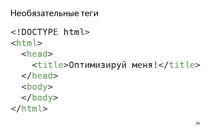 Лекция Виталия Харисова «10k» - 13
