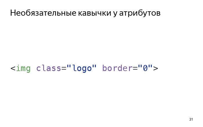 Лекция Виталия Харисова «10k» - 18