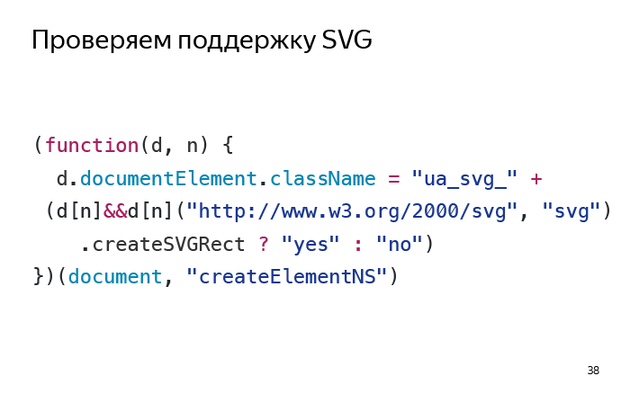 Лекция Виталия Харисова «10k» - 23