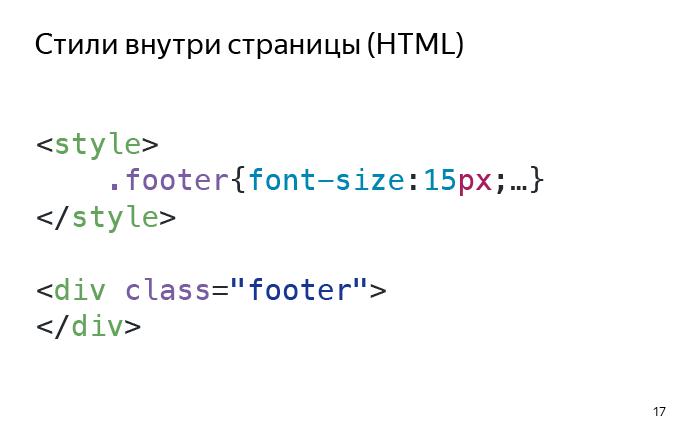 Лекция Виталия Харисова «10k» - 7