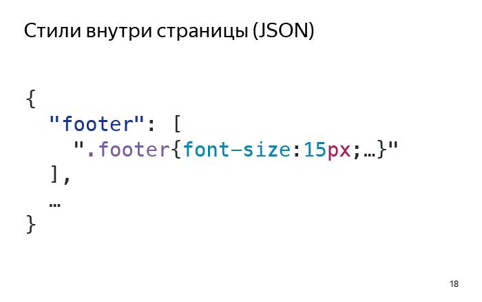 Лекция Виталия Харисова «10k» - 8