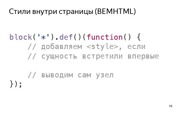 Лекция Виталия Харисова «10k» - 9