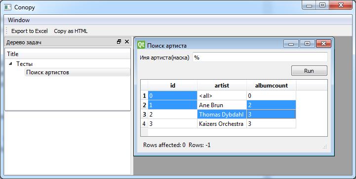 Лепим тулбар на PyQt, экспортируем данные в Excel и HTML - 2