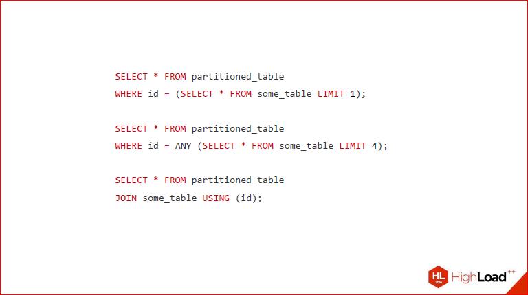 Секционирование PostgreSQL с помощью pg_pathman - 26