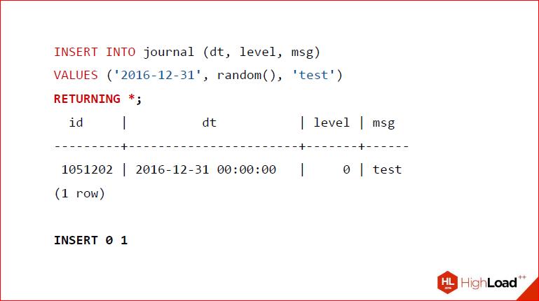 Секционирование PostgreSQL с помощью pg_pathman - 35