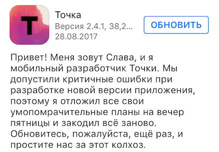 Продвижение игр на Google Play - 2