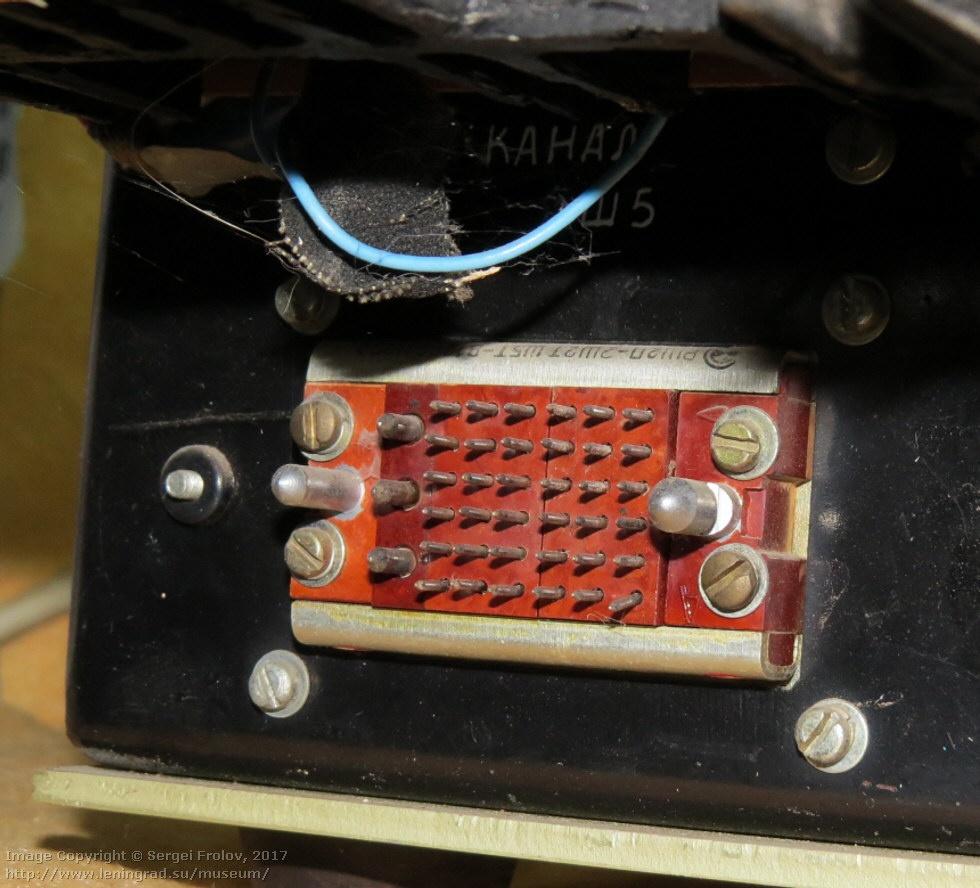 Векторный дисплей РИН-609 - 9