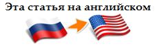 Передаю привет разработчикам компании Yandex - 2