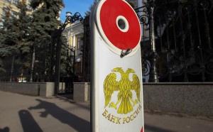 Токены на ICO дорожают в десятки раз, а Центробанк РФ предупреждает об опасности - 1