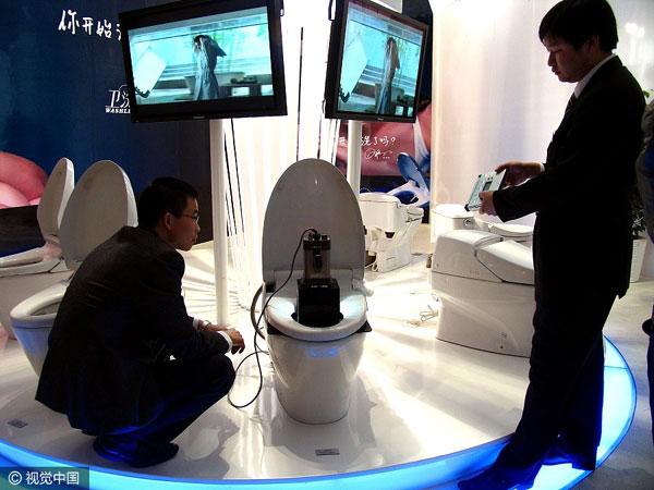 China Today: очки больше не нннада - 4