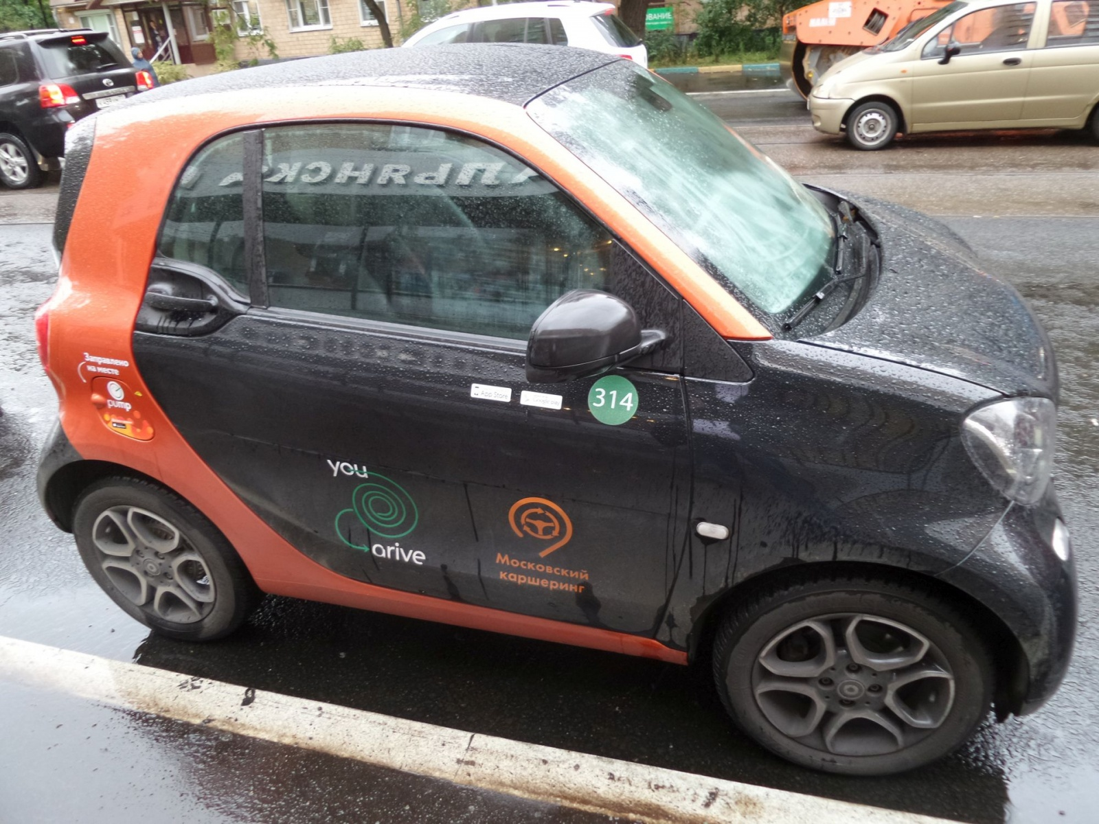 Без машины на машине: сравнительный обзор услуг каршеринга в Москве - сентябрь 2017 - 12