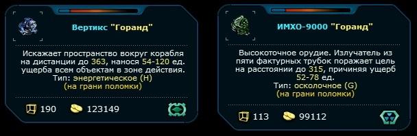 Бот в муравейнике - 4