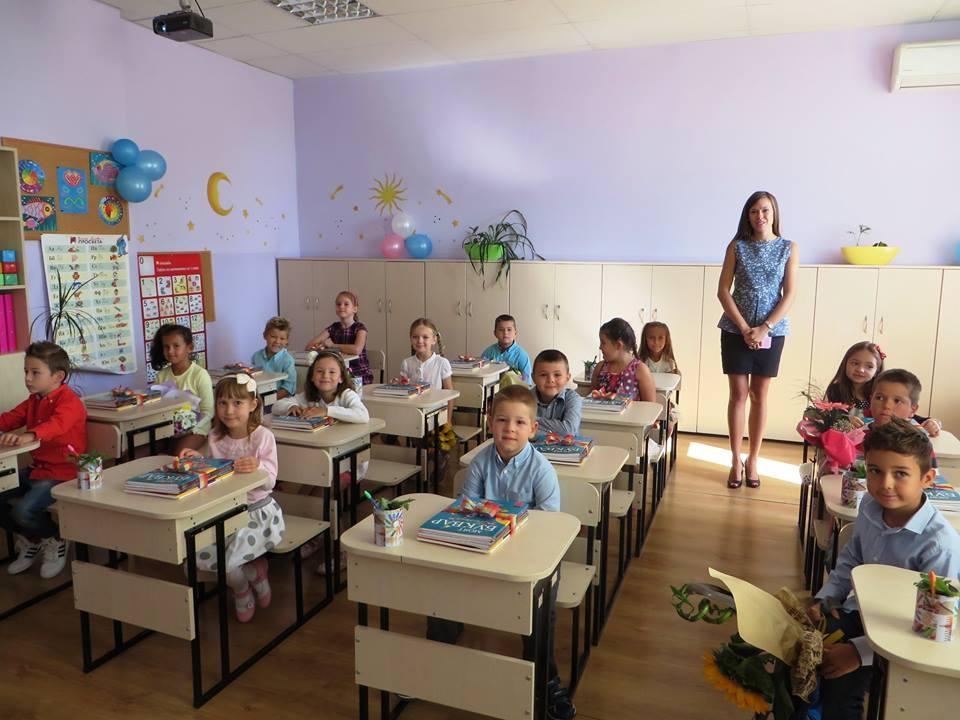 Работа и жизнь в Болгарии. Часть вторая - 5