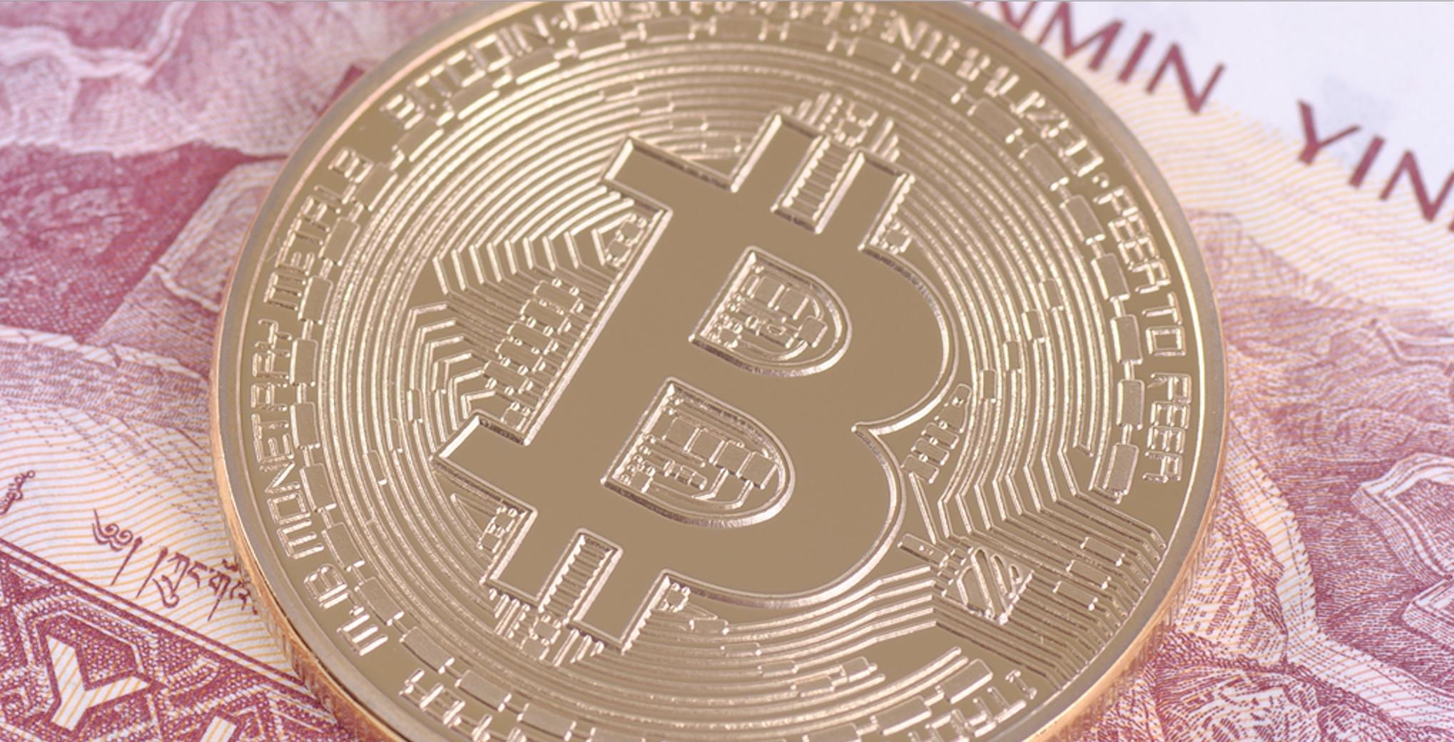 Bitcoin — снижение комиссии за транзакцию и неясное китайское будущее - 1