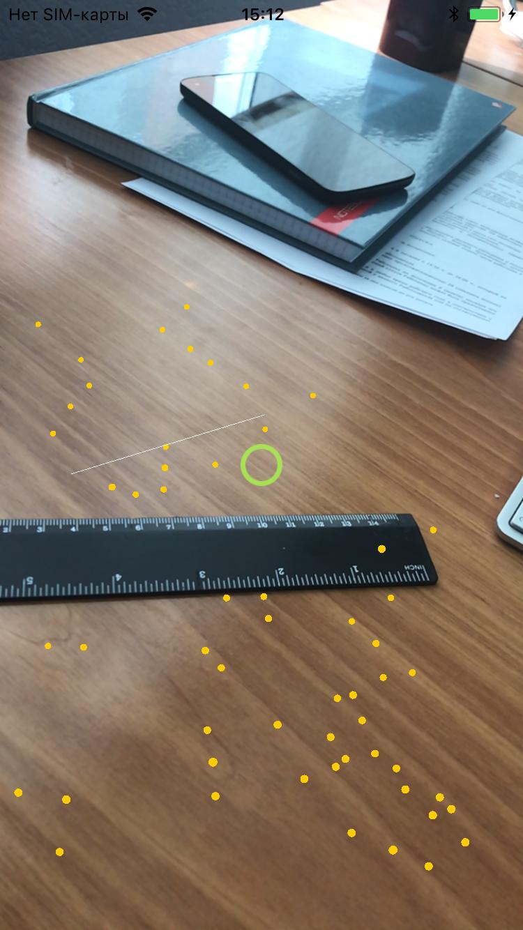 Когда размер имеет значение: создаем приложение-линейку с помощью ARKit - 4