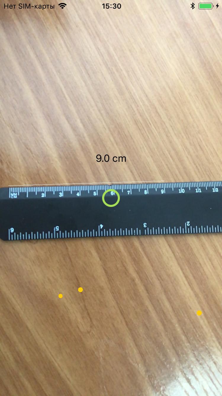 Когда размер имеет значение: создаем приложение-линейку с помощью ARKit - 5