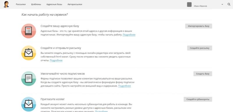 Подборка: 10 полезных инструментов для интернет-маркетолога - 2