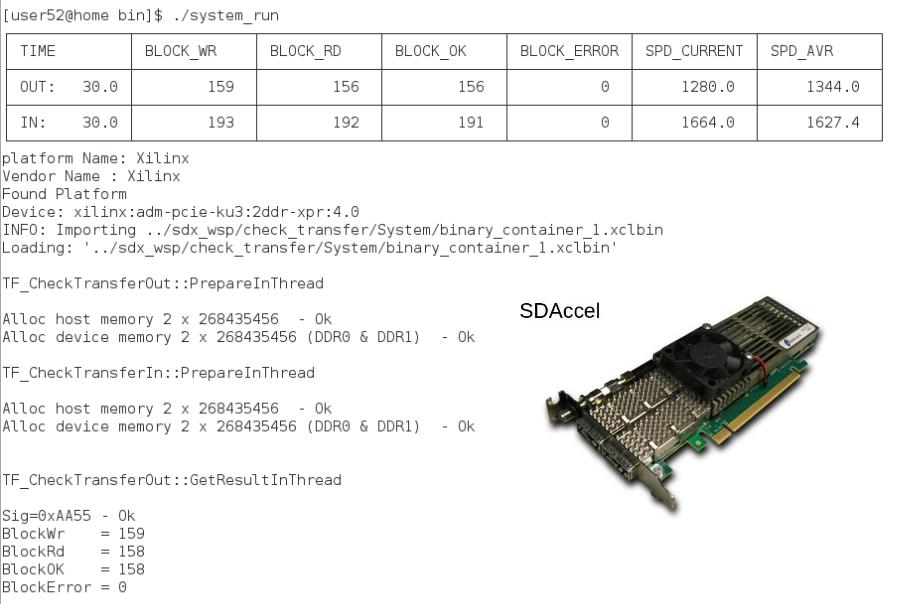 SDAccel — проверяем передачу данных - 1