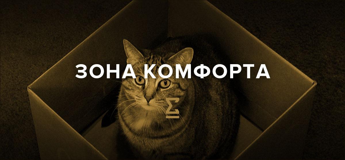 XRONOS — агрегатор - 7
