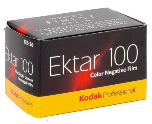 Коробка пленки Kodak Professional Ektar 100
