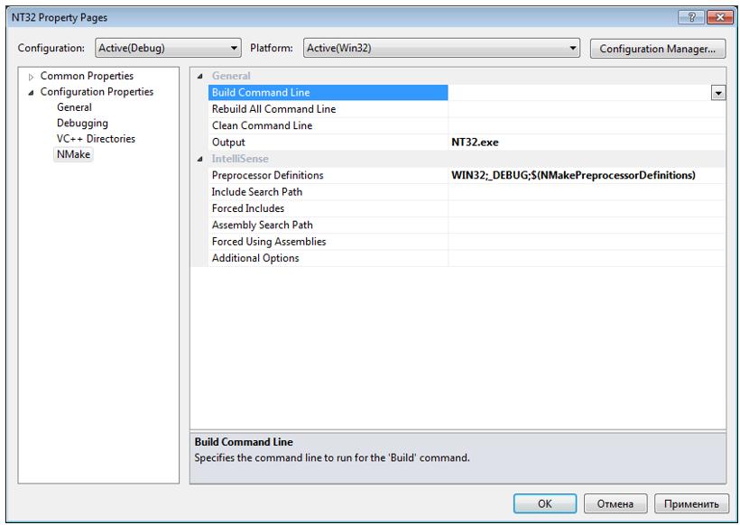 Пишем для UEFI BIOS в Visual Studio. Часть 1 — разворачивание среды разработки, компиляция и запуск на отладку - 6