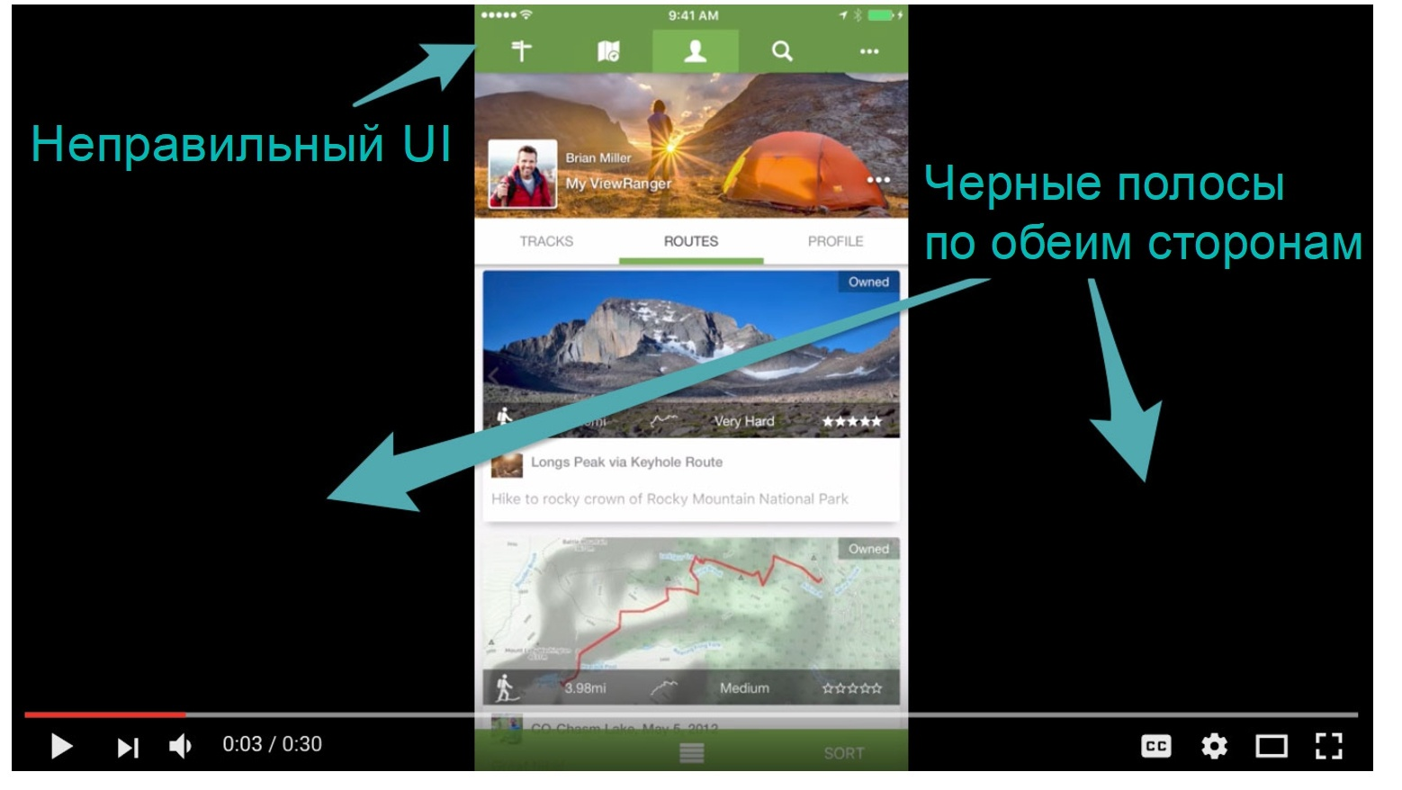 Как сделать хороший ролик для App Store и Google Play - 2