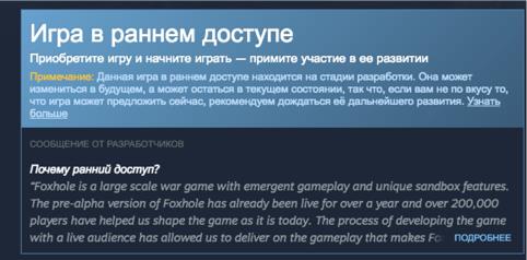 Руководство по выживанию в Steam для мобильных разработчиков - 14
