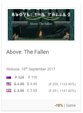 Руководство по выживанию в Steam для мобильных разработчиков - 23