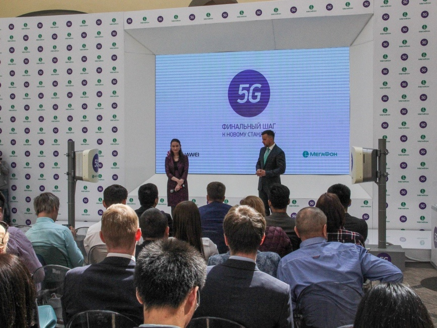 35 Гбит-с — как Megafon и Huawei поставили рекорд скорости 5G - 2