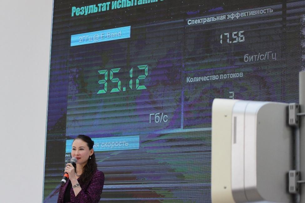 35 Гбит-с — как Megafon и Huawei поставили рекорд скорости 5G - 3