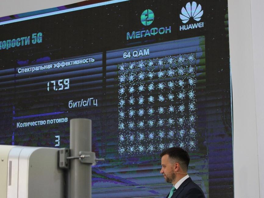 35 Гбит-с — как Megafon и Huawei поставили рекорд скорости 5G - 8