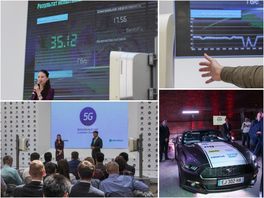 35 Гбит-с — как Megafon и Huawei поставили рекорд скорости 5G - 1