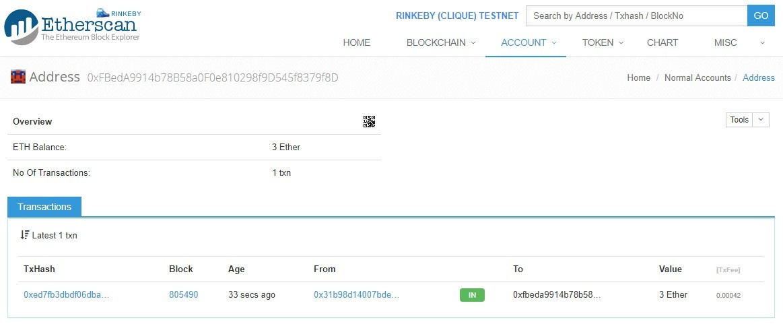 Работа со смарт-контрактами через Ethereum RPC API - 6