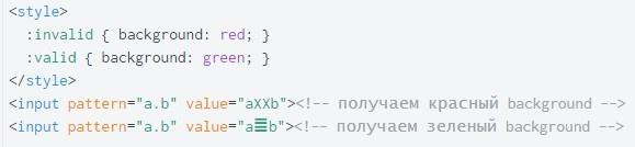 ECMAScript 6. Регулярные выражения с поддержкой Unicode - 12