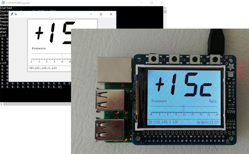 Кроссплатформенная разработка погодной станции для Raspberry Pi - 1
