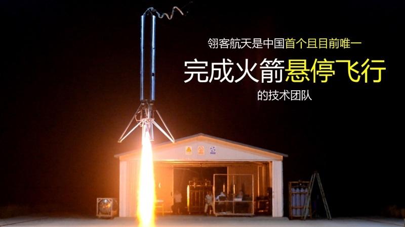 Прибавления и убавления в семействе частных космических компаний - 1