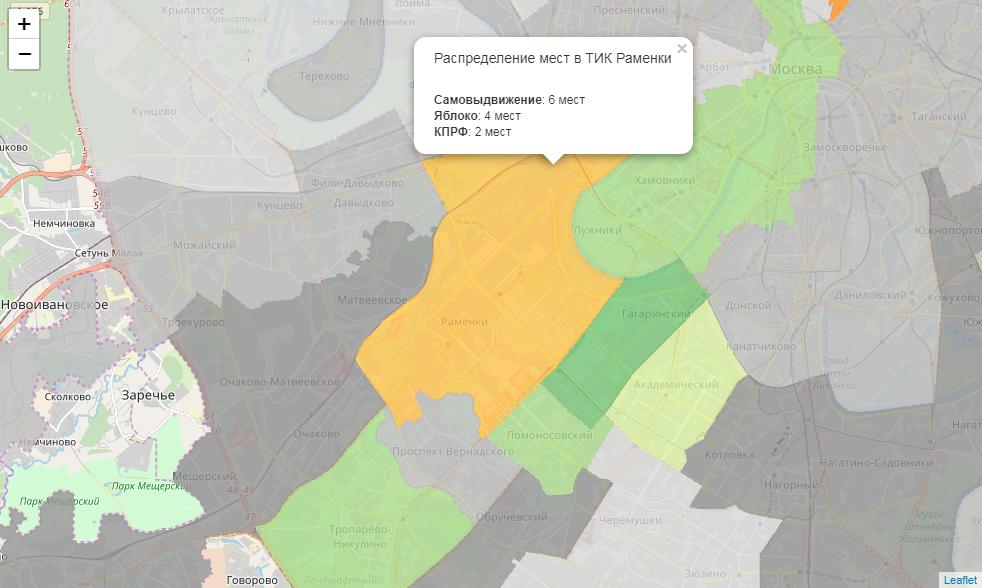 Визуализация результатов выборов в Москве на карте в Jupyter Notebook - 14