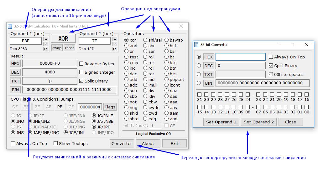 Начинаем изучать STM32: битовые операции - 5