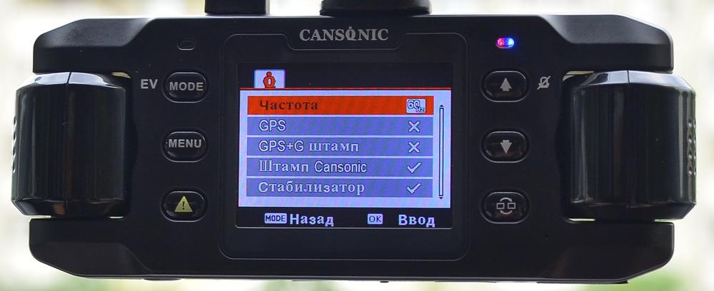 Обзор видеорегистраторов Cansonic Z1 Dual (GPS) и Z1 Zoom (GPS) — два «глаза» лучше, чем один - 20