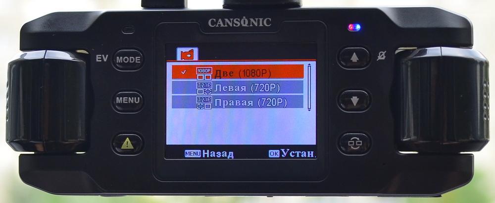 Обзор видеорегистраторов Cansonic Z1 Dual (GPS) и Z1 Zoom (GPS) — два «глаза» лучше, чем один - 22