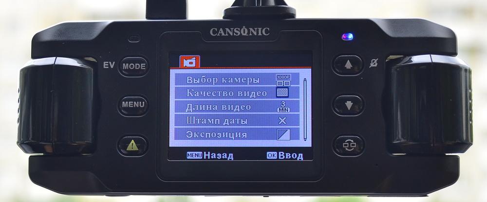 Обзор видеорегистраторов Cansonic Z1 Dual (GPS) и Z1 Zoom (GPS) — два «глаза» лучше, чем один - 23