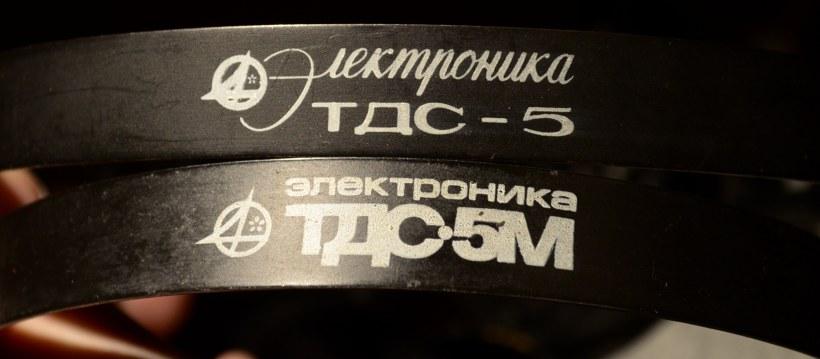 Советский HI-FI и его создатели: всё уже украдено до нас или ТДС-5 от инженеров YAMAHA и итальянского дизайнера - 2