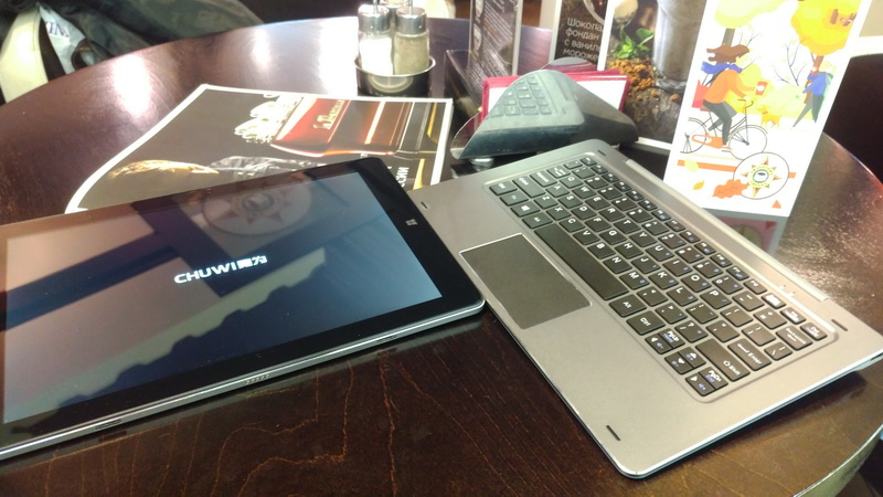 Что может китайский планшет на Atom на примере Chuwi Hi10 Plus - 6