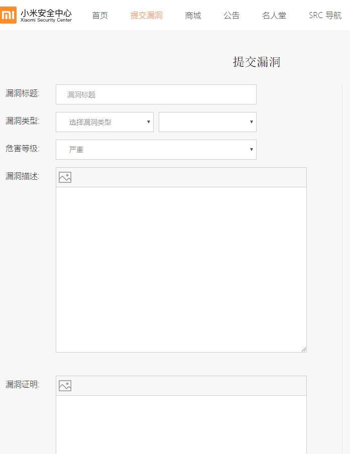 Как я участвовал в bug bounty от Xiaomi и что мне за это было - 2