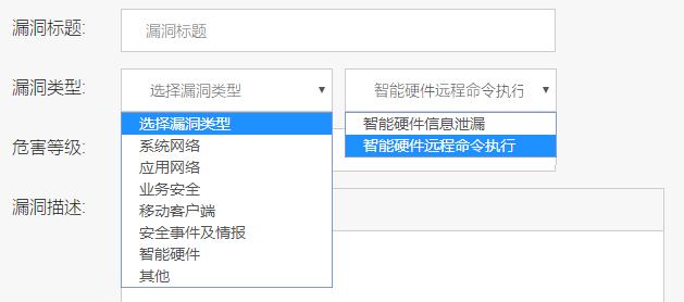 Как я участвовал в bug bounty от Xiaomi и что мне за это было - 3