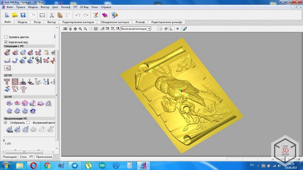 Обзор фрезерного станка с ЧПУ SolidCraft CNC-6090 - 17