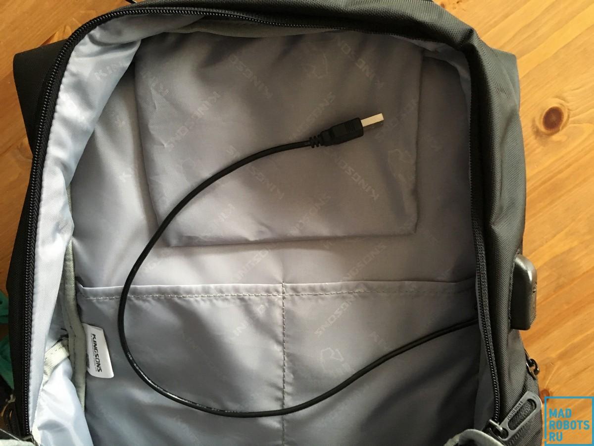 Okira Energy: городской рюкзак и зарядная станция - 7
