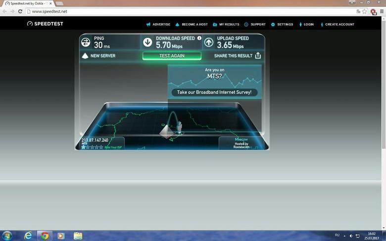 Интернет там, где его нет, или Стационарная связь на базе 3G-LTE - 12