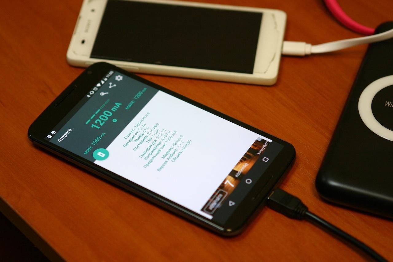 PowerBank Okira с беспроводной зарядкой одновременно будет заряжать до 3 устройств - 4