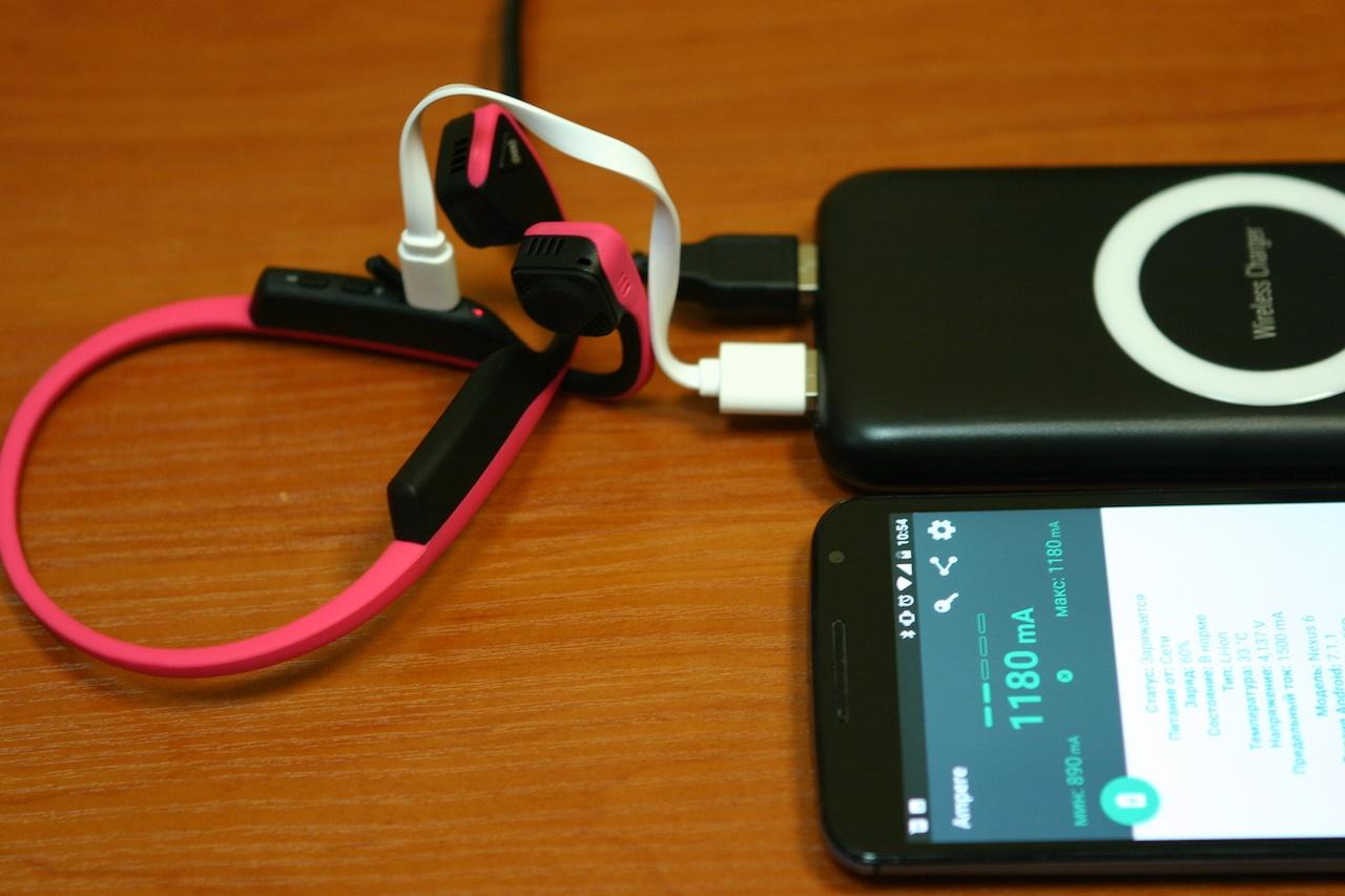PowerBank Okira с беспроводной зарядкой одновременно будет заряжать до 3 устройств - 5